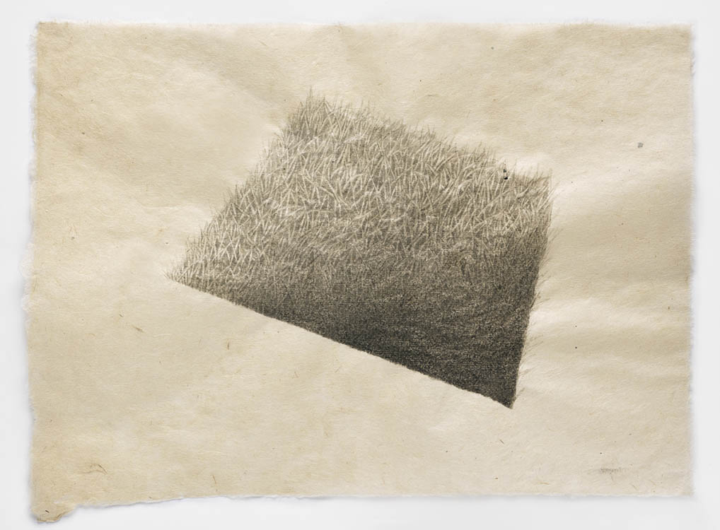 "meg alexander, 'hill/hole (tilted hole)', 2018, india ink on nepal paper, 7.5"" x 10.63"""